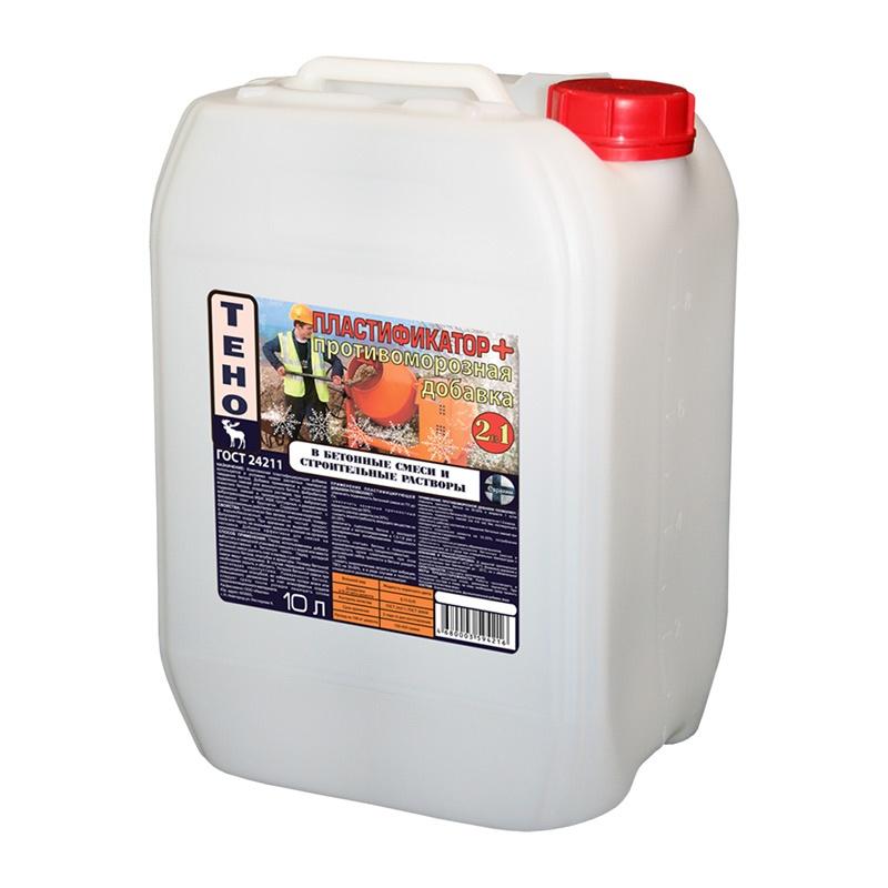 Купить сухой пластификатор для бетона жирный цементный раствор это